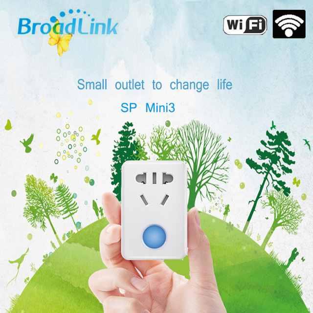 Ổ cắm wifi tại hải phòng|Ổ cắm thông minh giá rẻ Broadlink