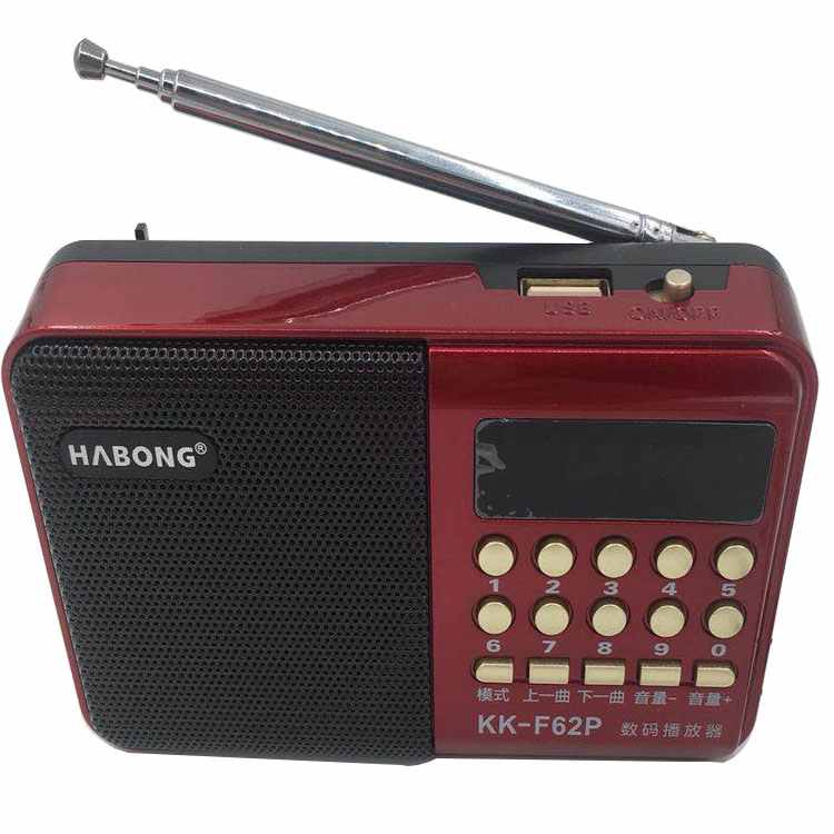 Đài Radio tại Hải Phòng giá rẻ